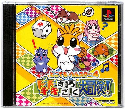 プレイステーション, ソフト PS4 !