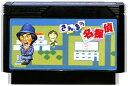 ファミコン さんまの名探偵 (ソフトのみ)【中古】