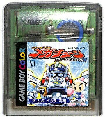 テレビゲーム, ゲームボーイ GBC B