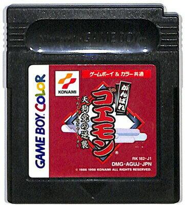 テレビゲーム, ゲームボーイ GBC
