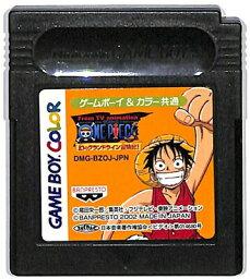 GBC ワンピース 幻のグランドライン冒険記 (ソフトのみ) ゲームボーイカラー【中古】