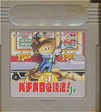 テレビゲーム, ゲームボーイ GB GBJr