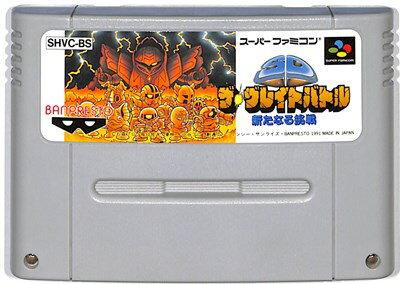 スーパーファミコン, ソフト SFC SD