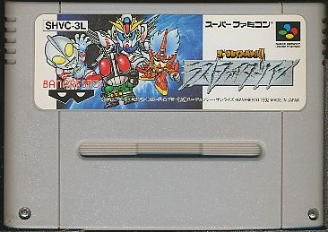 スーパーファミコン, ソフト SFC 2