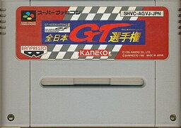SFC 全日本GT選手権 スーパーファミコン【中古】