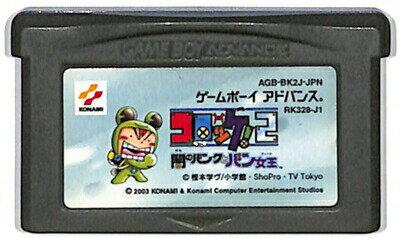 ゲームボーイアドバンス, ソフト GBA 2