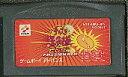 GBA テニスの王子様2003 パッションレッド (ソフトのみ) ゲームボーイアドバンス【中古】