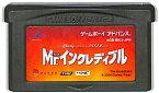 GBA Mr.インクレディブル (ソフトのみ)【中古】