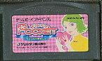 GBA ファンシーポケット (ソフトのみ)【中古】