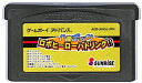 GBA ハロボッツ ロボヒーローバトリング!! (ソフトのみ) ゲームボーイアドバンス【中古】