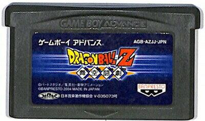 ゲームボーイアドバンス, ソフト GBA Z