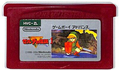 ゲームボーイアドバンス, ソフト GBA 1