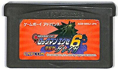 ゲームボーイアドバンス, ソフト GBA 6