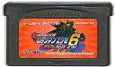 GBA ロックマンエグゼ6 電脳獣グレイガ (ソフトのみ) ゲームボーイアドバンス【中古】