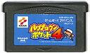 GBA パワプロクンポケット4 (ソフトのみ) ゲームボーイアドバンス【中古】