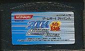 GBA テニスの王子様2004 スタイリッシュシルバー (ソフトのみ) ゲームボーイアドバンス【中古】