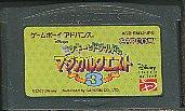 GBA ミッキーとドナルドのマジカルクエスト3 (ソフトのみ)【中古】