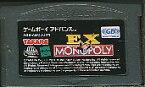 GBA EXモノポリー (ソフトのみ)【中古】