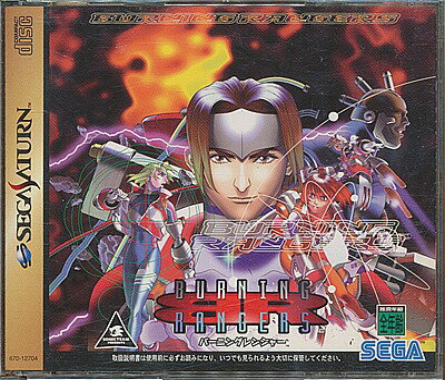 テレビゲーム, セガサターン SS CD