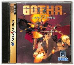 【SS】 GOTHA (ゴータ) イスマイリア戦役 【中古】セガサターン