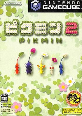 ゲームキューブ, ソフト GC 2 3