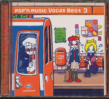 『CD』 ポップンミュージック ボーカルベスト3 【中古】ゲーム音楽