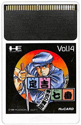 テレビゲーム, その他 PCE Hu PC
