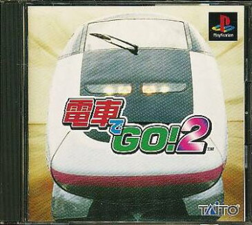【PS】 電車でGO!2 【中古】