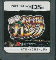 【DS】東京お台場カジノ Super Lite2500 (ソフトのみ) 【中古】DSソフト