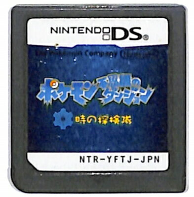 Nintendo DS, ソフト DS () DS