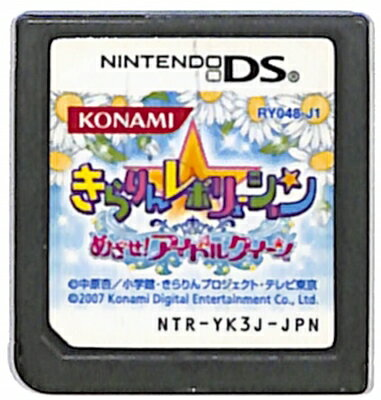Nintendo DS, ソフト DS ! () DS