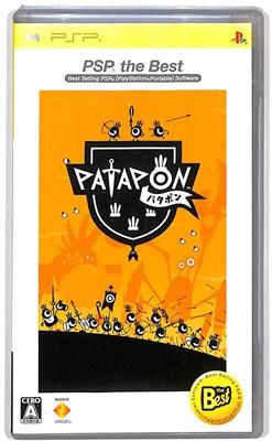 プレイステーション・ポータブル, ソフト PSPPATAPON PSP the Best ()