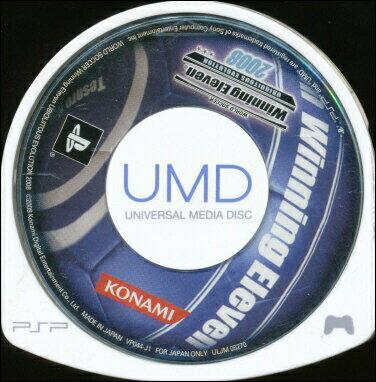 プレイステーション・ポータブル, ソフト PSP 2008 (