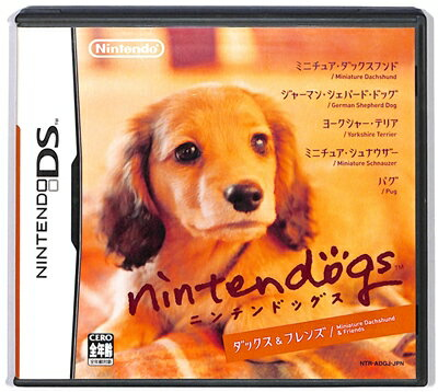 Nintendo DS, ソフト DSnintendogs () DS