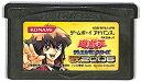 GBA 遊戯王デュエルモンスターズエキスパート2006 (ソフトのみ) ゲームボーイアドバンス【中古】