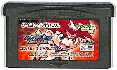 ゲームボーイアドバンス, ソフト GBA 2002