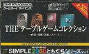 GBA THE テーブルゲームコレクション 〜麻雀・将棋・花札・リバーシ〜 (箱・説あり)【中古】 メール(DM)便不可
