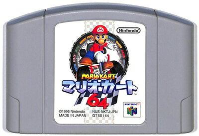 テレビゲーム, NINTENDO 64 N64 64 64