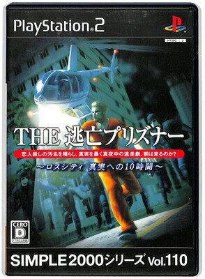 プレイステーション2, ソフト PS2THE SIMPLE2000 Vol.110 2 2
