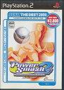 【PS2】パワースマッシュ2 廉価版 【中古】プレイステーション2 プレステ2