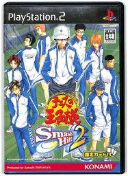 【PS2】テニスの王子様 スマッシュ ヒット!2 【中古】プレイステーション2 プレステ2