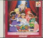 『CD』 ツインビー パラダイス/ツインビーPARADISE Sound Fantasia 【中古】