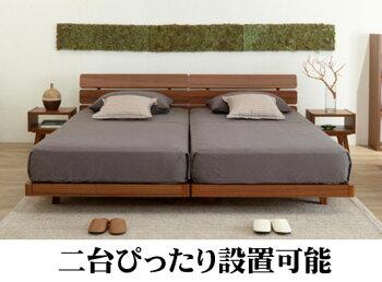 ドリームベッド/ユルココ021/ダブル/フラット/レッグタイプ・脚付き/dreambed/フレームのみ/日本製/送料無料