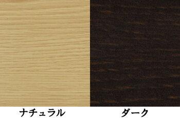 【163サイズ】ドリームベッド/イーポイント253/クイーン2/棚付き/引き出しタイプ・ドロアー/dreambed/フレームのみ/日本製/送料無料
