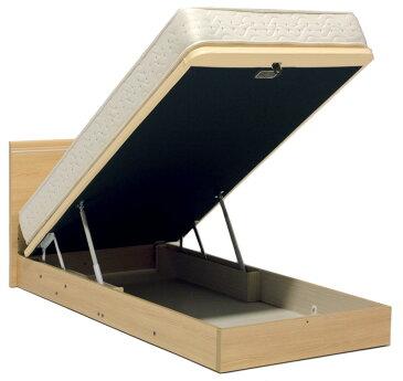 ドリームベッド イーポイント250 ダブル フラット リフトアップ 縦型収納 大収納 跳ね上げ式ガスダンパーハッチ 大量整理 省スペース 収納ボックス ベッド下収納 日本製 送料無料 フレームのみ