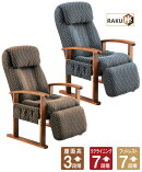 【送料無料】コイズミ座椅子RAKU座KSC-951BR(ブラウン)KSC-952NB(ネイビーブルー)高齢者用家具リクライニングチェア高座椅子