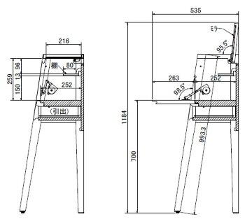 カリモク/QT2811鏡台ドレッサー/化粧台/メイク机/モダンカジュアル/シンプル/PC台・パソコンデスクとしても/コンパクト/送料無料/日本製/一面鏡/かわいい/省スペース