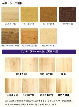 カリモクTU3780/長方形105サイズ/棚付きセンターテーブル/ソファーテーブル/机/送料無料/日本製家具/オーク材/木製ナラ