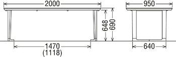 カリモクDU7060/200cmダイニングテーブル/食卓テーブル/配膳台/食事机/テーブルのみ/ホワイトアッシュ材/送料無料/日本製家具