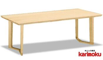 カリモクDU5661/165cmダイニングテーブル/食卓テーブル/配膳台/食事机/テーブルのみ/オーク材/送料無料/日本製家具
